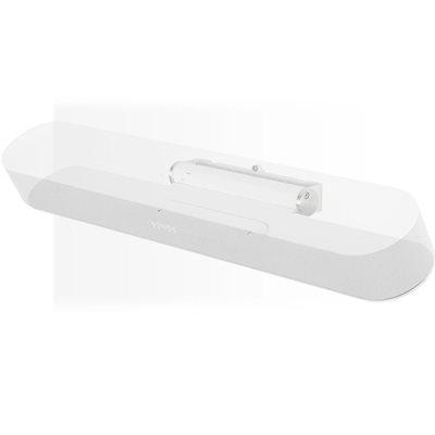 Flexson Adj. wall mount for Beam Single (white)